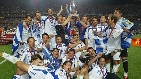 Чемпионат европы по футболу 2004 года японские деньги фото